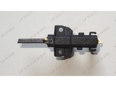 Щётки двигателя для стиральной машины Candy, Indesit, Ariston 13.5*5