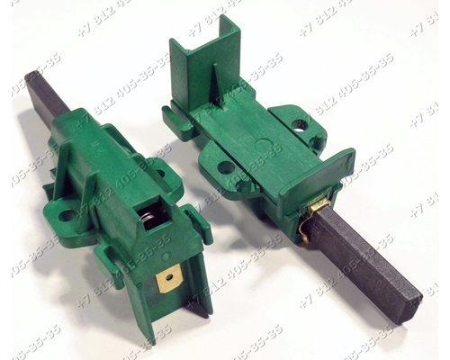 Щётки 12,5*5 мм для двигателя стиральной машины Beko 371202407 371202410