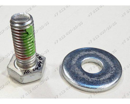 Болт шкива + шайба для стиральной машины Hansa WHB1038