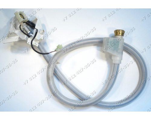 Шланг налива c аквастопом стиральной машины Bosch WLX2044COE/01