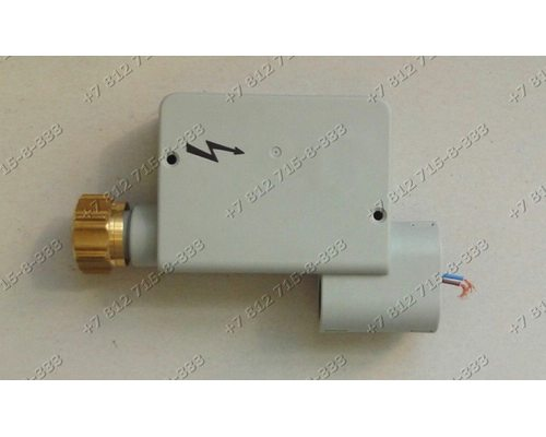 Аквастоп без шланга для стиральной машины Bosch SPS5430/03