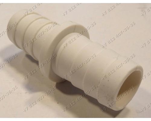 Cоединитель сливных шлангов (штуцер) стиральной машины d 19/19 мм U0027