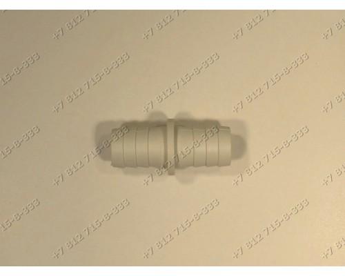 Cоединитель сливных шлангов (штуцер) стиральной машины d 19/22 мм