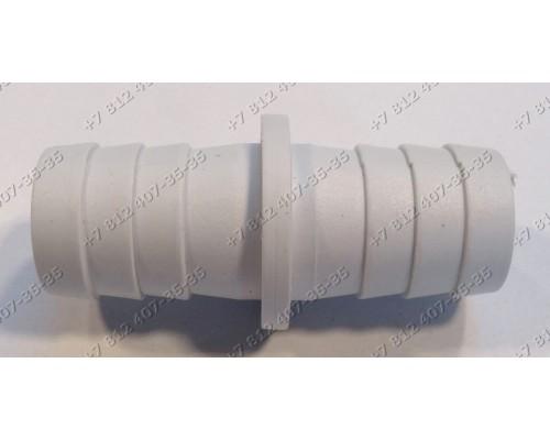 Cоединитель сливных шлангов (штуцер) стиральной машины d 22/22 мм