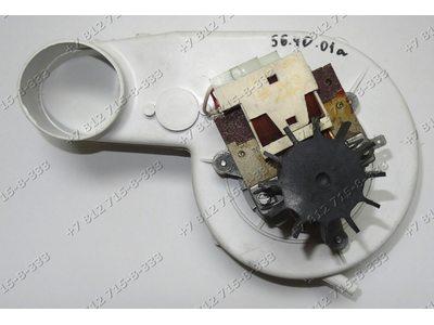 Сушка для стиральной машины San Giorgio Ghibli 10 BX