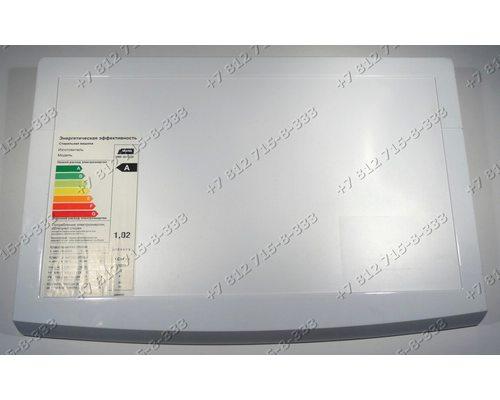 Верхняя крышка стиральной машины Vestel WMO1041LCD Hansa AWN510DR (1140103)