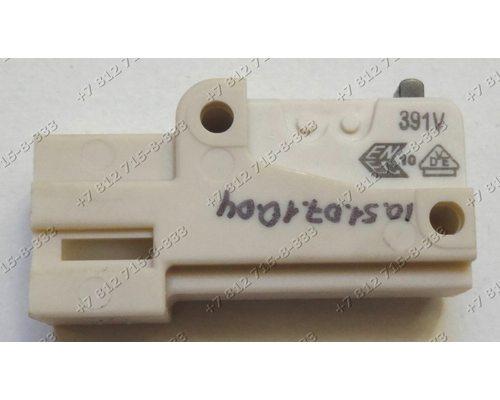 Аквастоп с микровыключателем для стиральной машины Bosch 673268, 660689