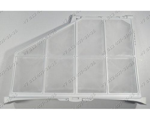 Фильтр для сушильной машины AEG T96585IH, T76480AH, T65470AH1, T96699IH, T65470AH1