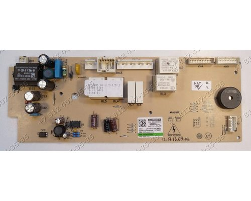 Электронный модуль для сушильной машины Beko DCU7230 7182681600