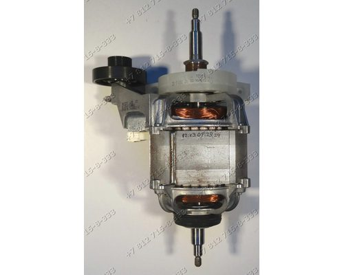 Мотор для сушильной машины Bosch WTE86303OE/13 Siemens WT46S514BY24