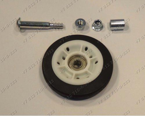 Ролик натяжителя для сушильной машины Bosch WTB86211OE/01 WTC84101OE/05