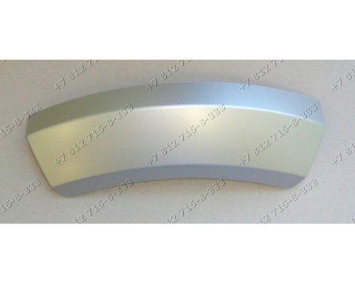 Ручка сушильной машины Bosch WTE86304OE WTE86303OE/11 WTE86305OE/30 WTE86302BY/08 WTE86305OE/40 WTE86304OE/24