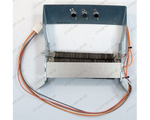 Тэн сушильной машины Ariston ASD70CEX, ASL70CEX, CTD80P, CTD80G, CTD85A, CTD40G, ASD70CX, Indesit ISL65C(EX), ISL70C(EX), ISL70CS(EX), ISL66CX(EX) и т.д. 2300W 230V - ОРИГИНАЛ!