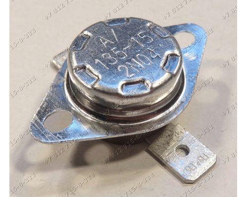 Термостат 135С для сушильной машины Asko