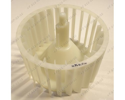 Крыльчатка вентилятора для сушильной машины Electrolux EDC3150, EDC310M, EDC350E, EDC3250