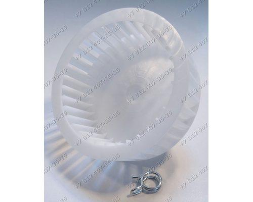 Крыльчатка вентилятора для сушильной машины AEG LTH745 U, LTH5230-W, LTH5350-W, LTH56609