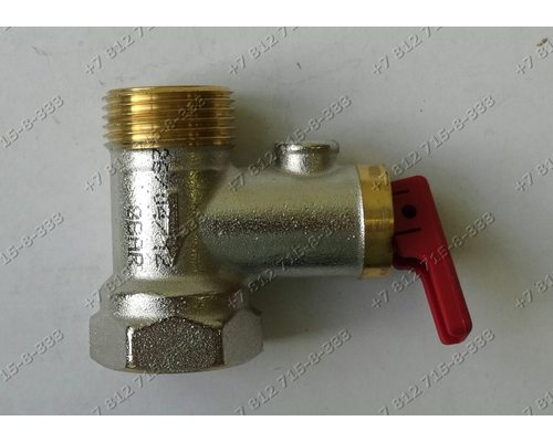 Клапан предохранительный водонагревателя Ariston 230208, 469446, 60001310