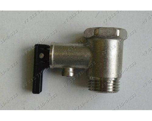 Клапан предохранительный водонагревателя Ariston ABSVLSPW80