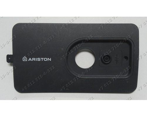 Передняя панель водонагревателя Ariston