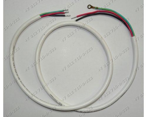 Сетевой шнур водонагревателя Ariston 65160090, 507583