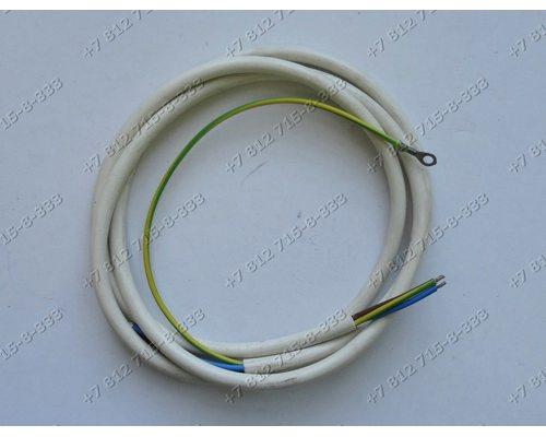 Сетевой шнур водонагревателя Ariston 570086, 65160276