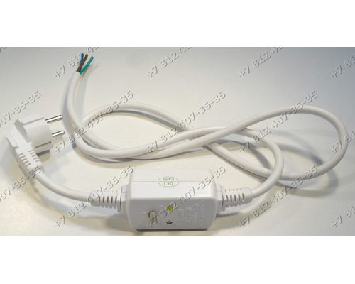 Сетевой шнур ZJLB-16-1 для водонагревателя Ariston