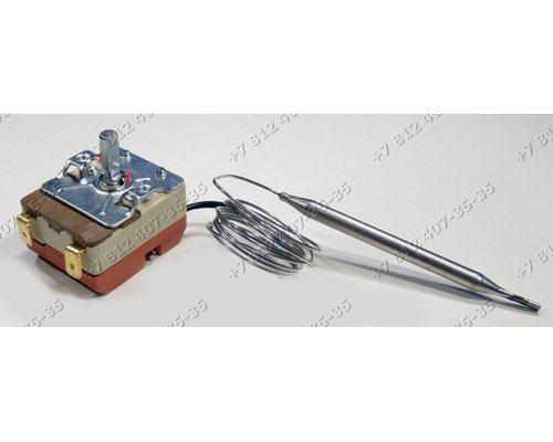 Регулируемый термостат WY75-653-11F для водонагревателя