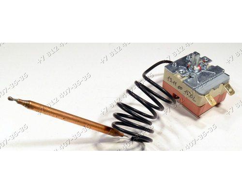 Регулируемый термостат WYE-075-T027 для водонагревателя