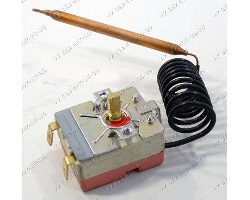 Регулируемый термостат WY75B-C7 15A 250V длина штока 12 мм для водонагревателя Thermex