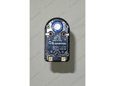 Термостат для водонагревателя Ariston SG150 SG200 TI150L