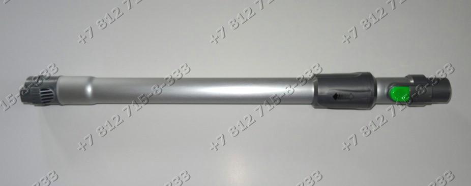 Телескопическая труба для пылесоса dyson dc08 compare dyson